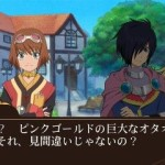 tales of the world reve unitia 3DS 33