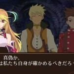 tales of the world reve unitia 3DS 41