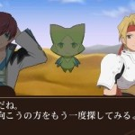 tales of the world reve unitia 3DS 43