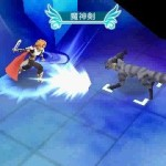 tales of the world reve unitia 3DS 44
