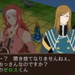 tales of the world reve unitia 3DS 45