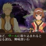 tales of the world reve unitia 3DS 50