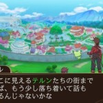 tales of the world reve unitia screenshot 01