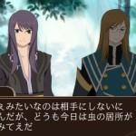 tales of the world reve unitia screenshot 02