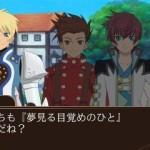 tales of the world reve unitia screenshot 03