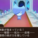tales of the world reve unitia screenshot 04
