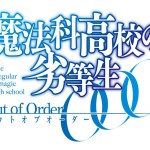 the irregular at magic high school out of order 01