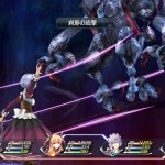 the legend of heroes sen no kiseki II 08