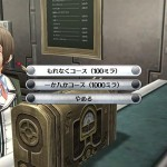the legend of heroes sen no kiseki II 13