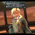 the legend of heroes sen no kiseki II 20