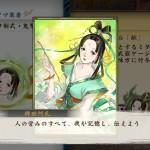 toukiden kiwami tecmo koei 01
