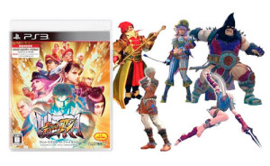 ultra-street-fighter-iv-limited-edition-2