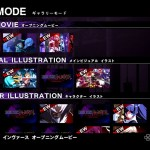 under night in birth exe late screenshot 71