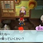 youkai watch 2 nintendo 3DS 03