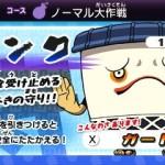 youkai watch 2 nintendo 3DS 111