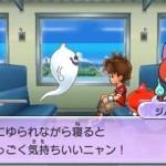 youkai watch 2 nintendo 3DS 13