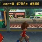 youkai watch 2 nintendo 3DS 14