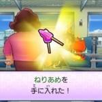 youkai watch 2 nintendo 3DS 15