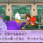 youkai watch 2 nintendo 3DS 16