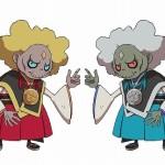 youkai watch 2 nintendo 3DS 161