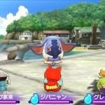 youkai watch 2 nintendo 3DS 24