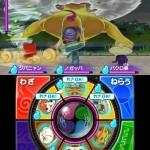youkai watch 2 nintendo 3DS 29
