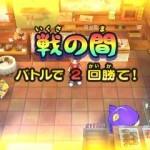 youkai watch 2 nintendo 3DS 38