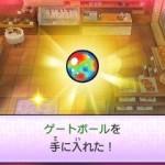 youkai watch 2 nintendo 3DS 39