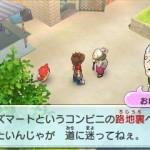 youkai watch 2 nintendo 3DS 40