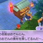 youkai watch 2 nintendo 3DS 46