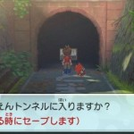youkai watch 2 nintendo 3DS 47
