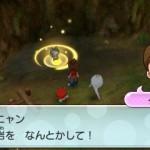 youkai watch 2 nintendo 3DS 51
