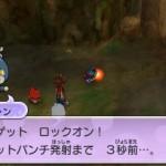 youkai watch 2 nintendo 3DS 52