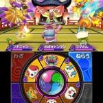 youkai watch 2 nintendo 3DS 53