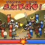 youkai watch 2 nintendo 3DS 55