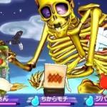 youkai watch 2 nintendo 3DS 60