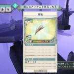 atelier shallie alchemists of the dusk sea DLC 03