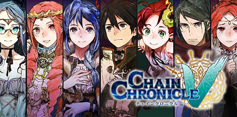 chain chronicle v cover