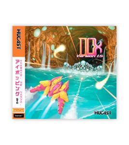 dux-1dot5-recensione-boxart