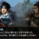 dynasty warriors blast 01