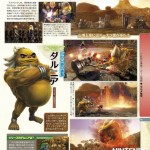 hyrule warriors famitsu scan 05