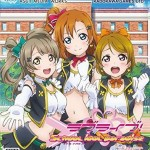 love live school idol paradise boxart 01