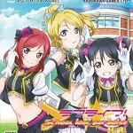 love live school idol paradise boxart 02