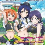 love live school idol paradise boxart 03