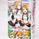 love live school idol paradise boxart 04