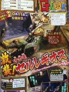 monster-hunter-4-ultimate-selregios
