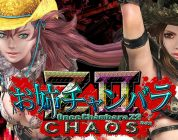 onechanbara z2 chaos cover