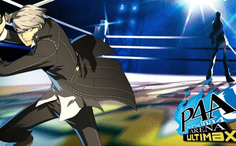 persona 4 arena ultimax cover