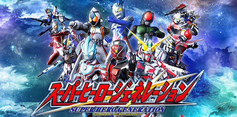 super hero generation cover def