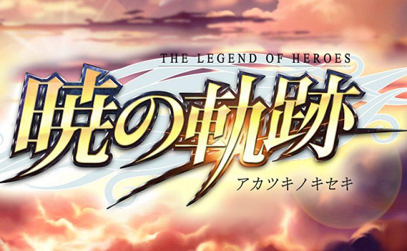 the legend of heroes akatsuki no kiseki cover